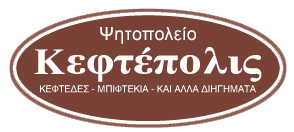 customer-logo