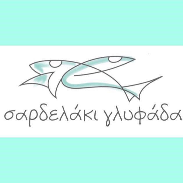 sardelaki glifada.jpg-logo
