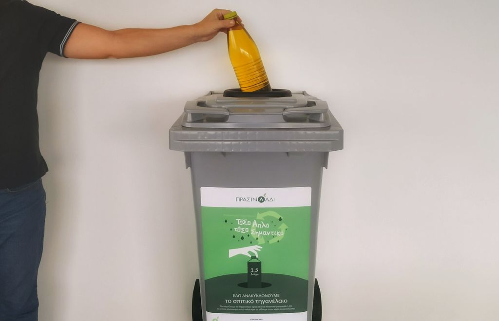 recycle-image-3